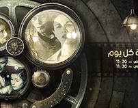 Cairo Zaman Tv Ident