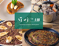 Sett Zmorrod - Lebanese Authentic Restaurant