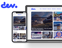 dev.by. Redesign of the site. Creating a mobile app