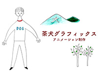 Stick | Original Animation