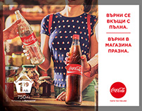 Coca-Cola Product Replacement and Retouching