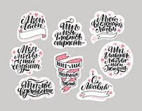 St. Valentine's sticker set