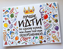 Postcard: Happy Birthday, Grandma! (FRIENDS)
