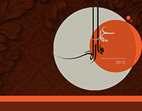 Eid Cards for Amreli Steels
