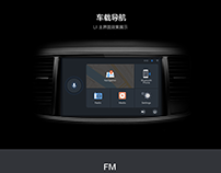 车载FM/Car Vehicle-mounted Radio Wireframes&UI /交互原型
