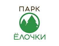 Elochki Park ReBranding