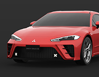 2020 Mitsubishi Eclipse