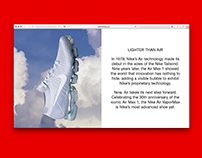 Nike VaporMax Parallax Gallery