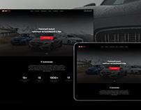 Сайт для салона «CarStore»