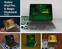 Arabic iPad Pro & Magic Keyboard Mockup