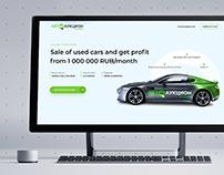 Avtoaukcion.Online — Landing Page Design