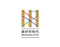 Mementos of Us