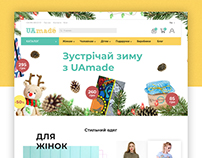 UAmade web store. Redesign