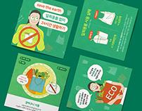 [Infographic] Zero Waste Life