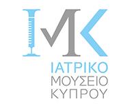 BA-IMK | Ιατρικό Μουσείο Κύπρου | Cyprus Medical Museum