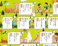 """東京書籍""""Language textbook"""""""