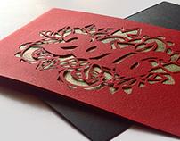 2016 - greeting card