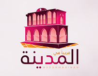 Logo : Soon In Madinah