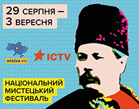 Branding National day of Kropivnitsky City Ukraine