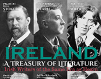Ireland: A Treasury of Literature 文学の宝庫アイルランド