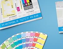 Flyers — instant printing company