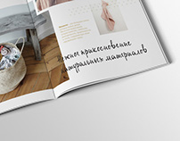 MOUMOUT catalog