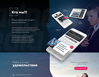 Landing page for HR company