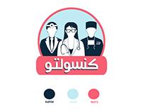 Logo design for Doctors ( Consolto )