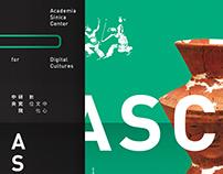 ASCDC 中央研究院數位文化中心