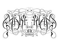 Make Plans - Reflective Ambigram