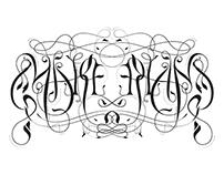 Make Plans - Reflective Ambigram