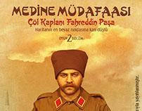 Medine Müdafaası Theatre Magazine & Poster