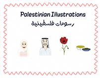 Palestinian Illustrations - رسوم فلسطينية