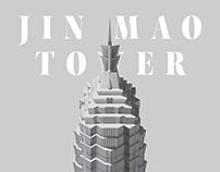 Skyscraper Posters