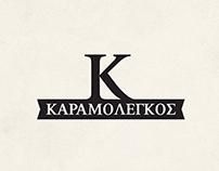 Karamolegos Sliced Bread