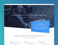 Сайт-шаблон коммерческого предложения для Kroerov.ru