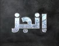 Video Concept - Birell