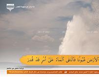 """Part Of Surah Al-Qamar """" Full HD """""""