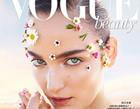 Zuzanna Bijoch for VOGUE Taiwan Beauty
