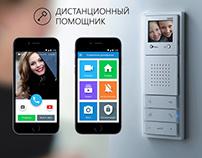 App to control the intercom (prototype)