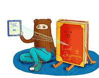 дети и гаджеты. электронные книги