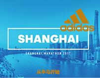Adidas Shanghai Marathon 17