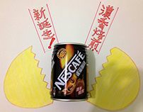 Concept for Easter Launch of Nescafé Full Roast Coffee