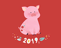 Illustrations 2019   illustration