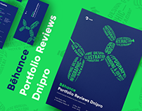 Behance Portfolio Reviews Dnipro: Event Branding