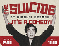 The suicide theater, poster