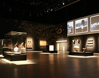 The Moroccan Museum In AbuDabi 2015