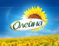OLEINA PromoPack