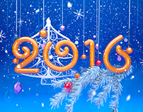 Aztv New Year 2016