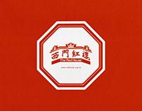 JINGLE | 西門紅樓形象動畫